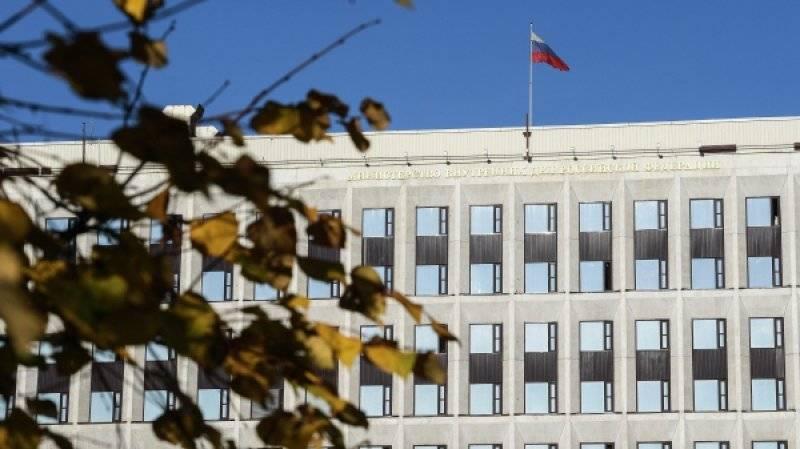 МВД России назвало «Народного участкового-2018»