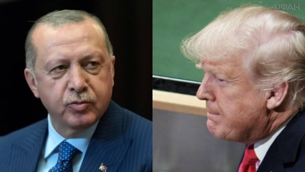 Эрдоган призвал Трампа прекратить поддержку курдов в Сирии