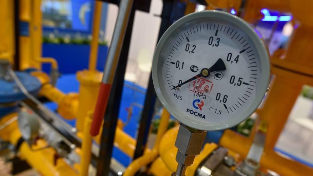 Gascade назвала причину сбоя поставок газа по «Северному потоку»