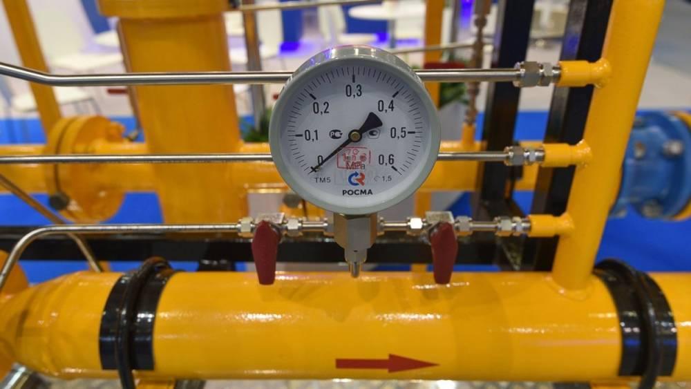 В Gascade прокомментировали сбой поставки газа по «Северному потоку»