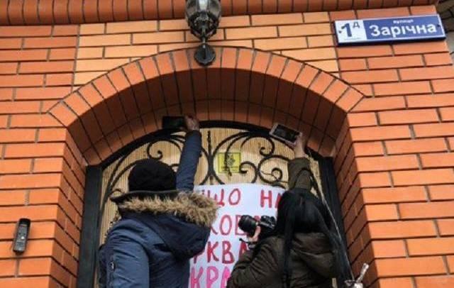 В Кривом Роге радикалы штурмовали резиденцию митрополита УПЦ МП