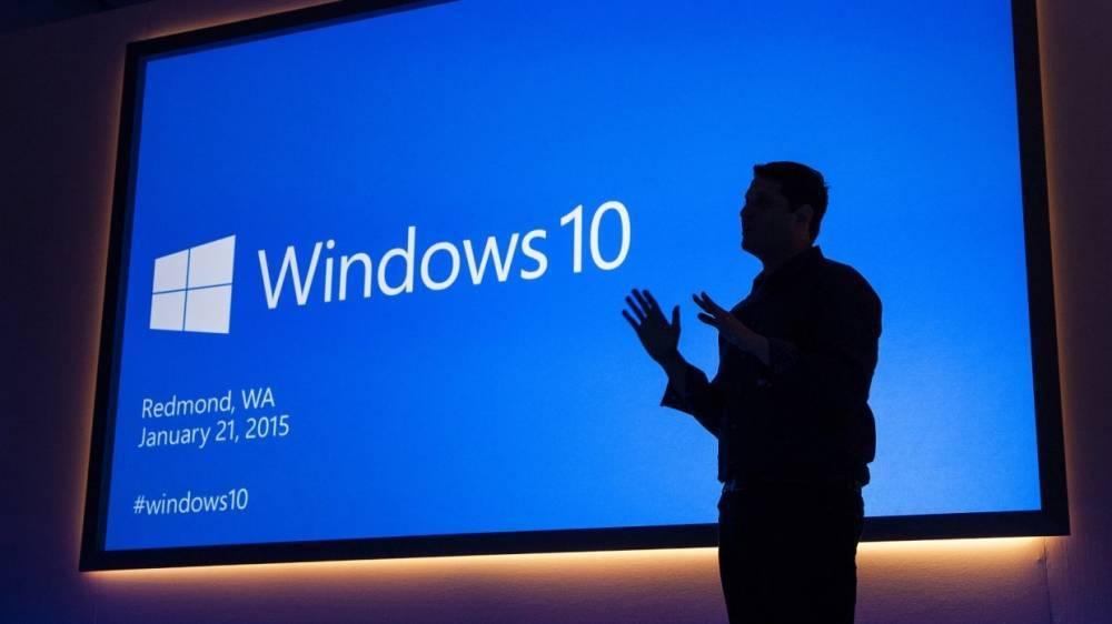Операционная система Windows 10 получила новые возможности