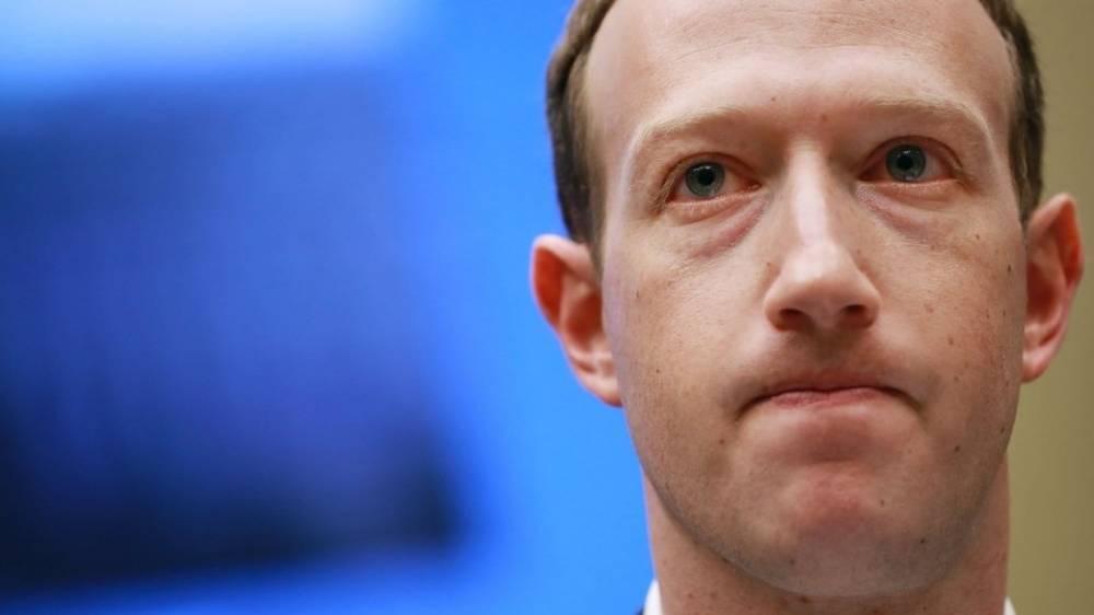Цукерберг предупредил руководство Facebook о работе «в условиях войны»