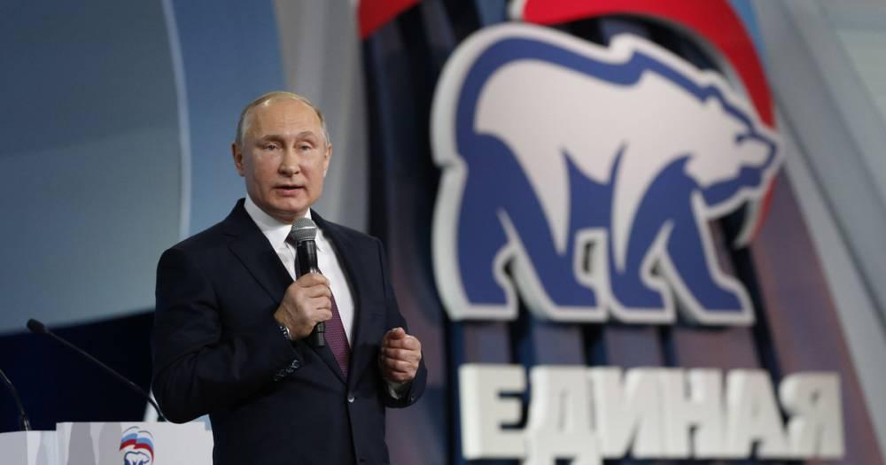 """В Кремле не исключили, что Путин может посетить съезд """"Единой России"""""""