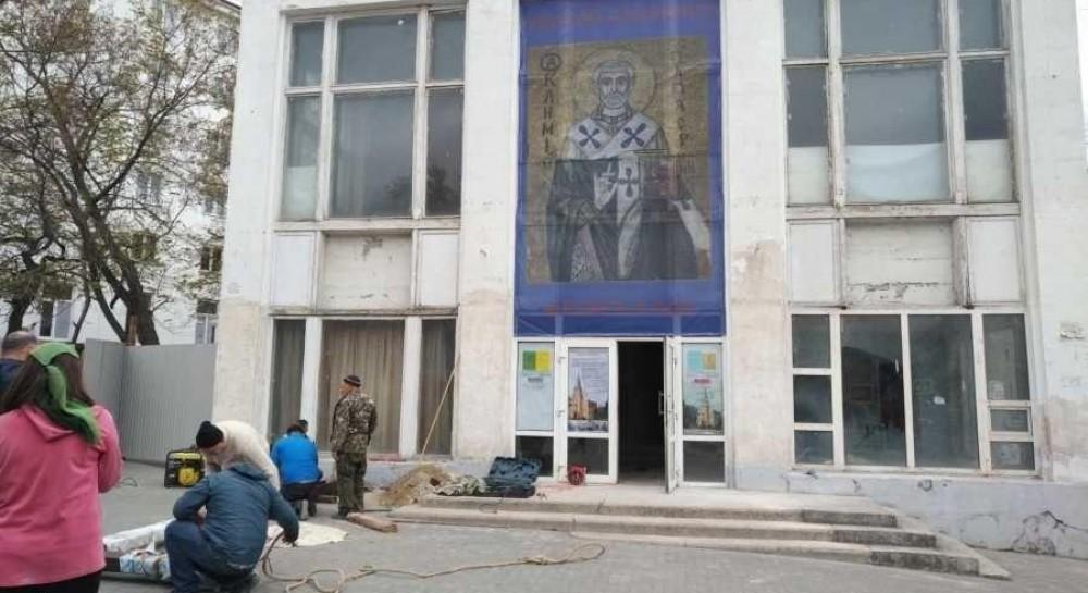 В Севастополе бывший кинотеатр перестраивают в костел