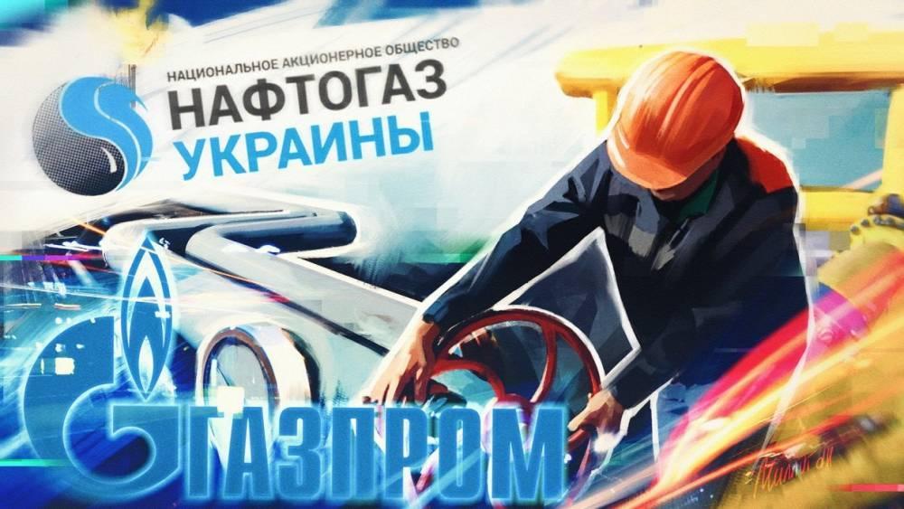 Киевский эксперт рассказал, когда Россия может прекратить транзит газа через Украину