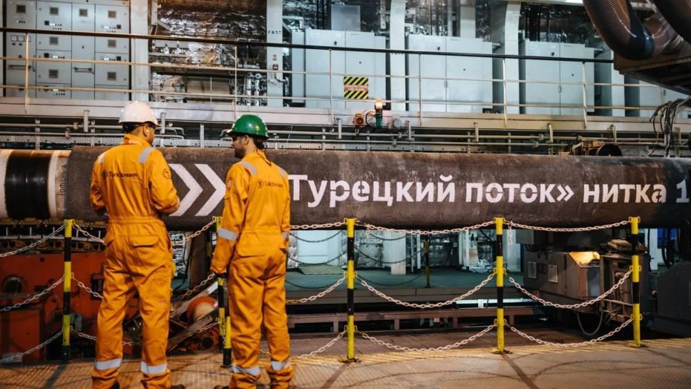 «Существенно сократится транзит»: в Киеве оценили последствия запуска «Турецкого потока»