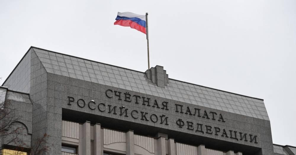 Путин внёс в Госдуму две кандидатуры на посты аудиторов Счётной палаты РФ