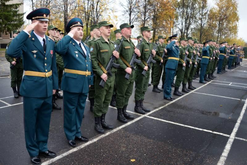 ВЦИОМ: как работают главные общественные институты России