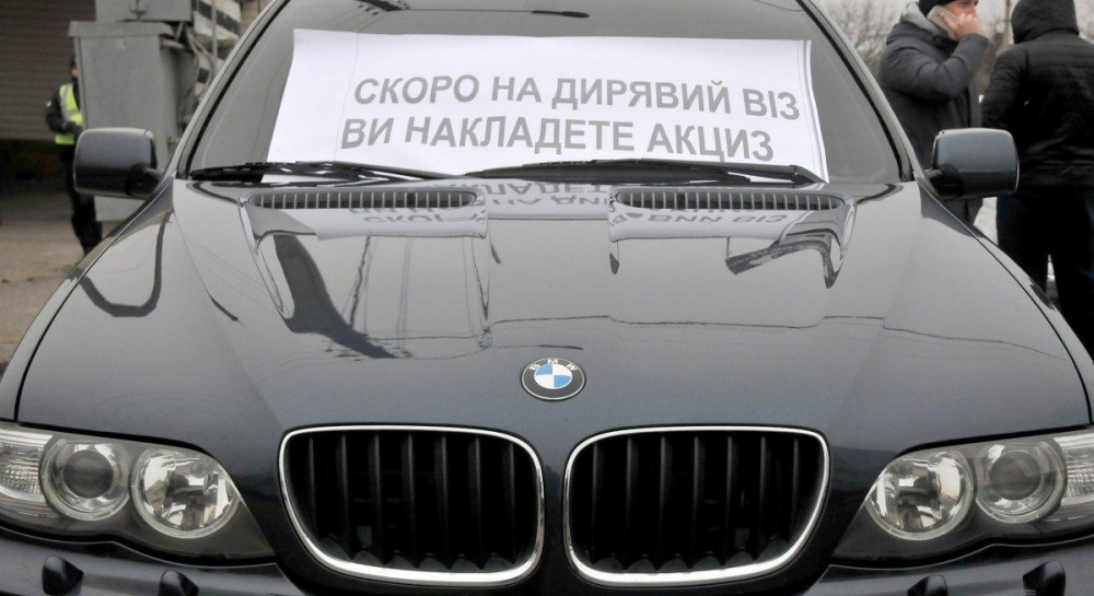 """В Одесской области """"евробляхеры"""" частично заблокировали трассу Одесса - Киев"""