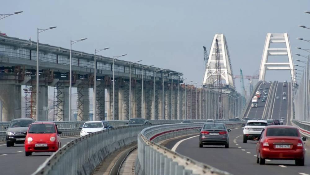 «Скептикам посвящается»: Крымский мост рассказал, как он помог россиянам сэкономить