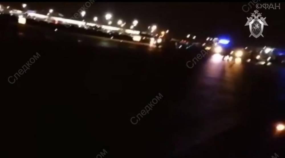 СК РФ показал видео с места гибели мужчины в «Шереметьево»