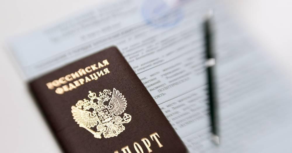 МВД предложило дать гражданство РФ крымчанам, покинувшим полуостров до 2014 года