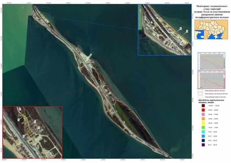 В Киеве: Мы изучили спутниковые снимки - Крымский мост просел