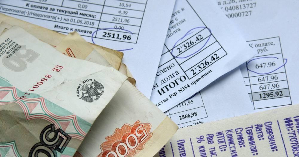 Эксперт рассказал, как коллекторы будут добиваться оплаты долгов ЖКХ