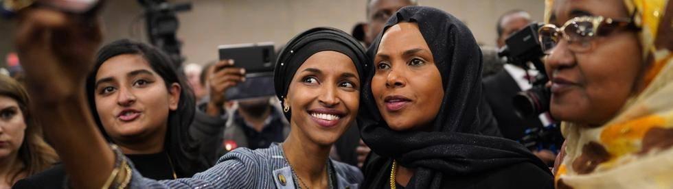 В конгресс США впервые в истории вошли мусульманки и коренные жительницы
