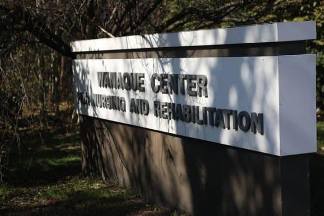 В Нью-Джерси руководство медицинского центра Wanaque Center обвиняют в гибели 10 детей-инвалидов: фото и иллюстрации