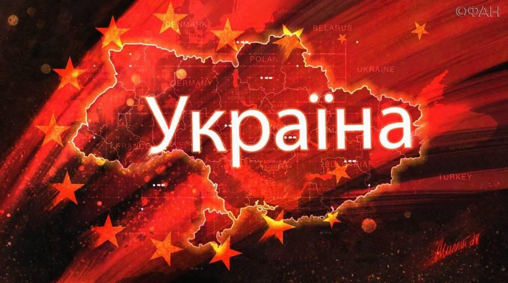 Украинская оппозиция потребовала наказать разжигающих расовую и межэтническую рознь: фото и иллюстрации
