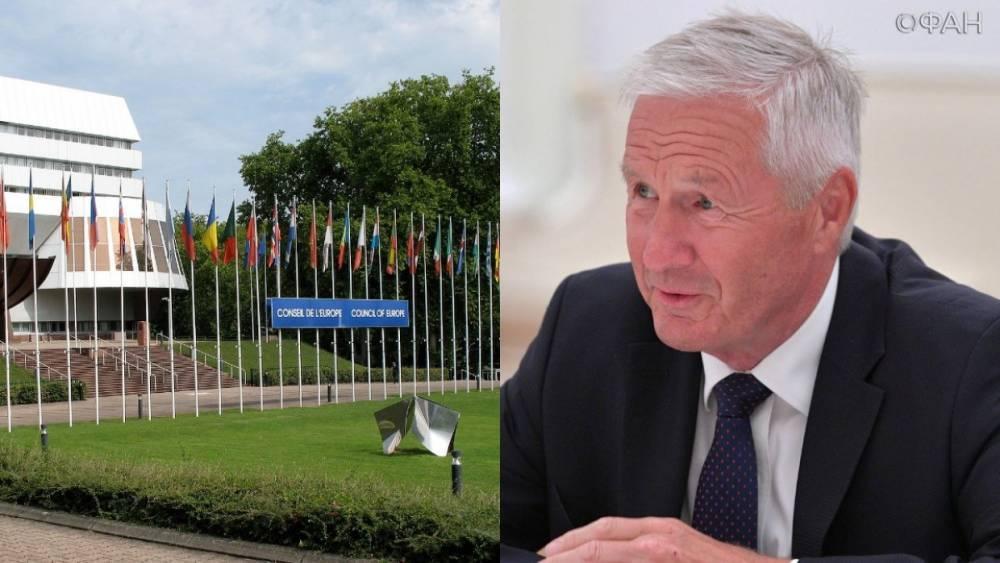 Эксперт объяснил необходимость выхода России из Совета Европы