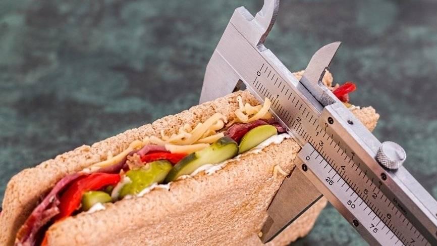 Ученые выяснили, когда человек теряет больше всего калорий