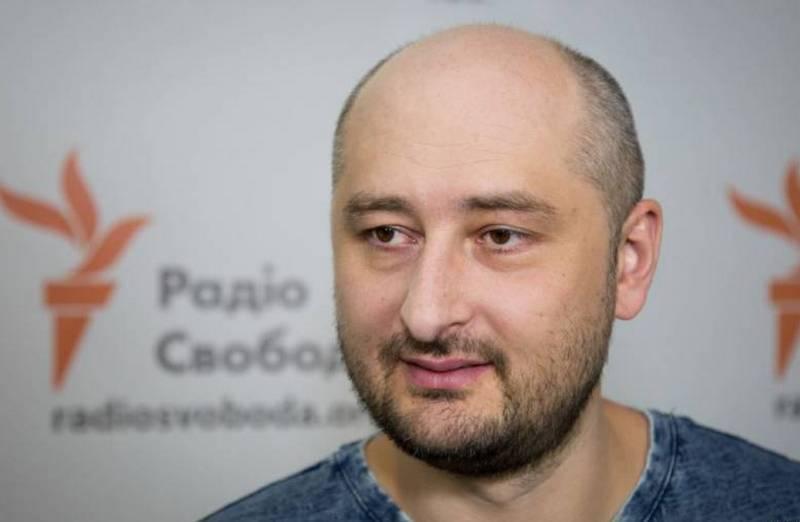 Сбежавший на Украину Бабченко подал на Россию иск в ЕСПЧ