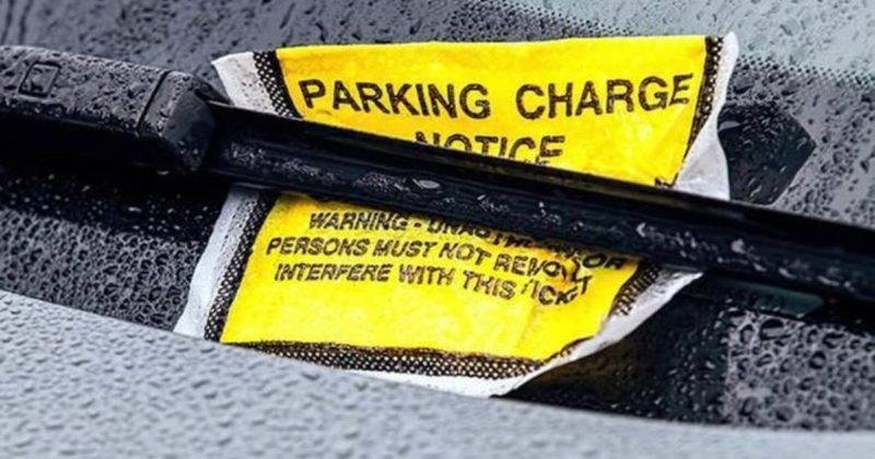 Правительство планирует положить конец несправедливым штрафам за парковку