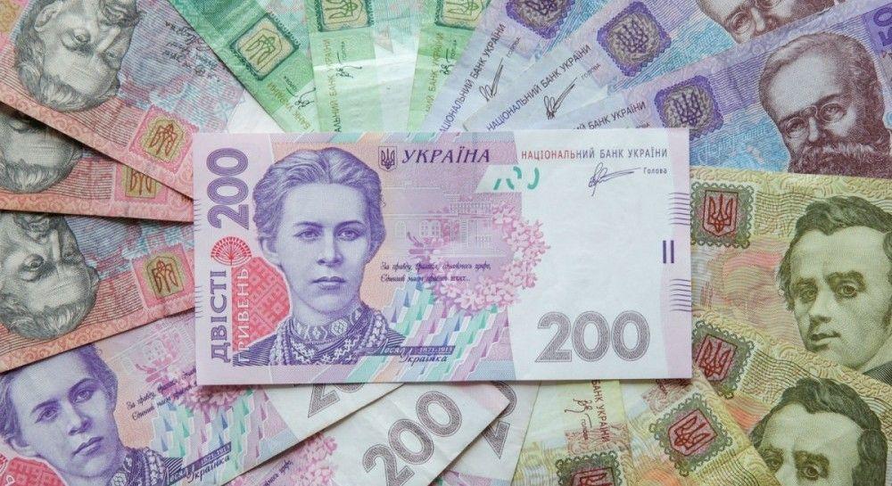 Из банка «Стандарт» вывели почти миллиард гривень - бывший владелец объявлен розыск