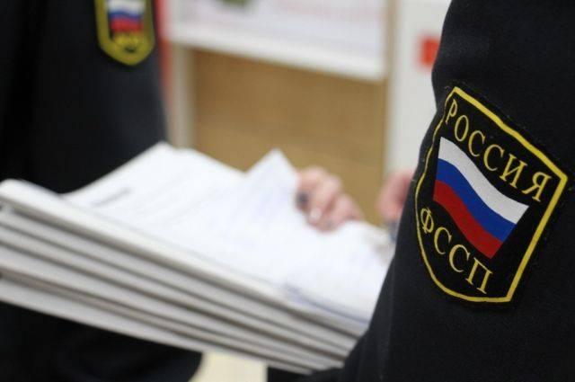 Приставы проведут всероссийскую акцию «Узнай о своих долгах»