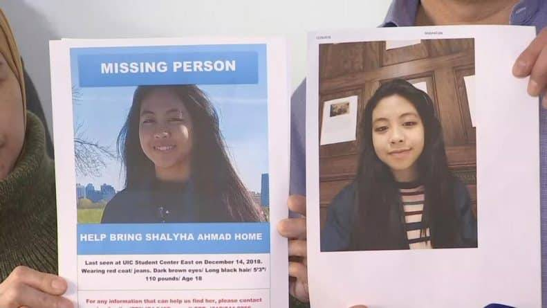 Студентка, которую отчаянно разыскивала семья, заявила полиции, что вообще не пропадала