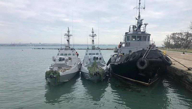 НАТО призывает Россию отпустить моряков и вернуть катера Украине