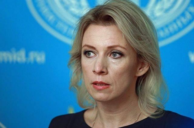 Захарова: РФ ответит в случае усиления военного присутствия США на Кипре