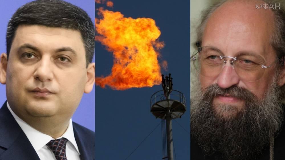 Главное — продержаться до марта: Вассерман объяснил заявление Гройсмана о «глубинных» проверках облгазов