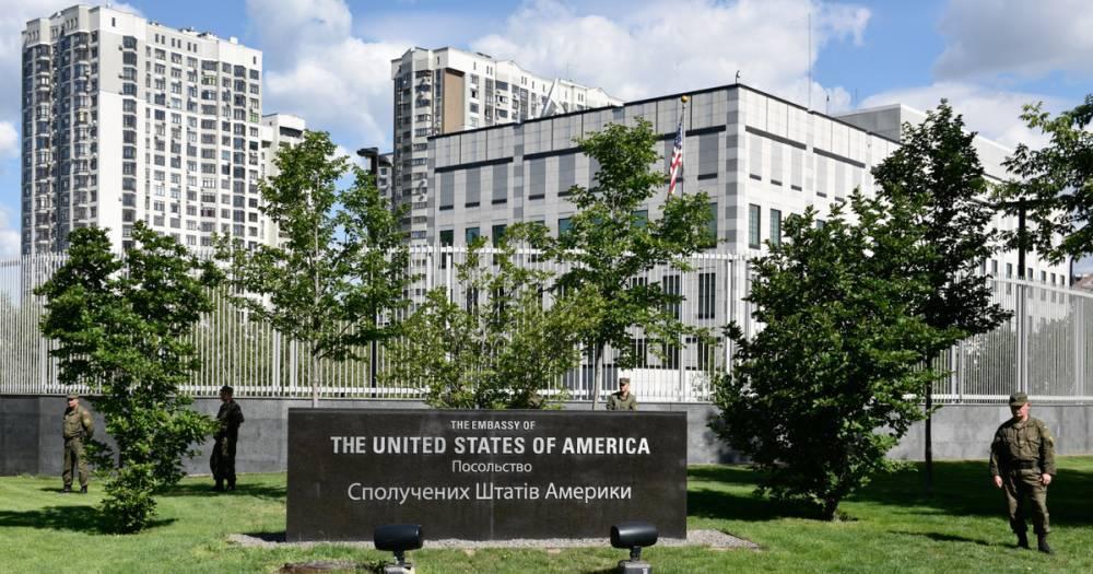 Посольство США напомнило Киеву о важности создания Антикоррупционного суда