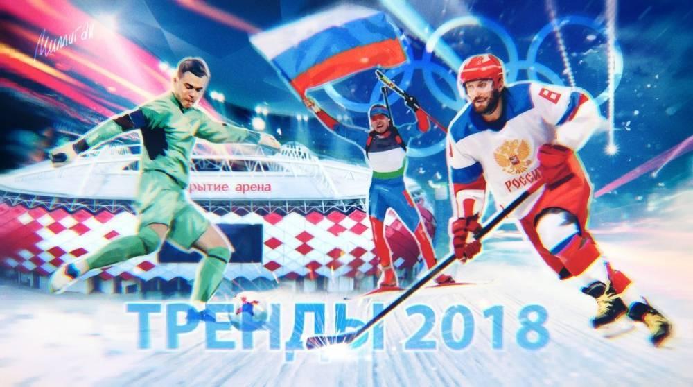 Украина отказывается транслировать чемпионат мира по футболу, который пройдет в России
