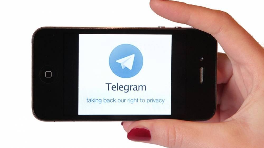 «Лаборатория Касперского» нашла уязвимость в Telegram