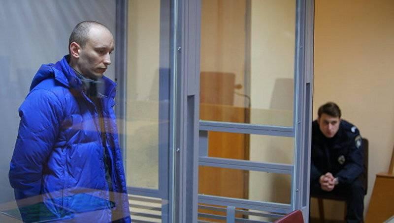 Похищенные на границе с Крымом российские военные приговорены в Киеве к тюремным срокам