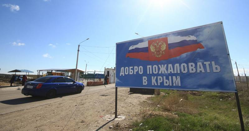 В Крыму усилили надёжность охраны границы с Украиной
