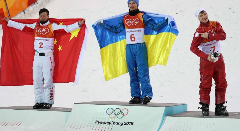 Появилось видео победного прыжка Абраменко в Пхенчхане