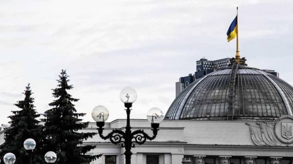 Во Всемирном банке напомнили Украине о необходимости выплачивать долги