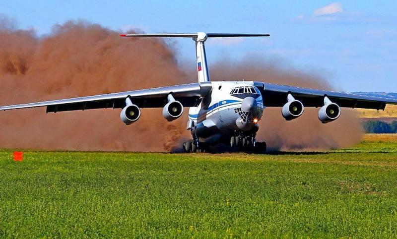 На Ил-76 по бездорожью
