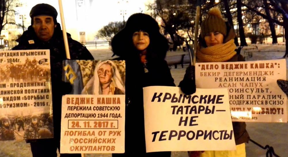 В Москве и Петербурге прошла акция в поддержку крымских татар