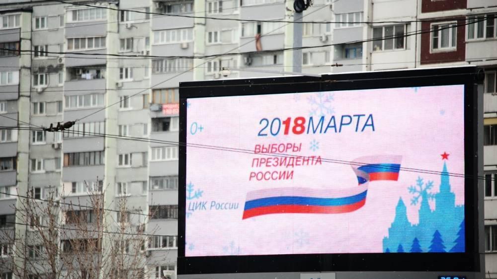 Выборы-2018: жителей Приморья проинформируют с помощью поквартирного обхода