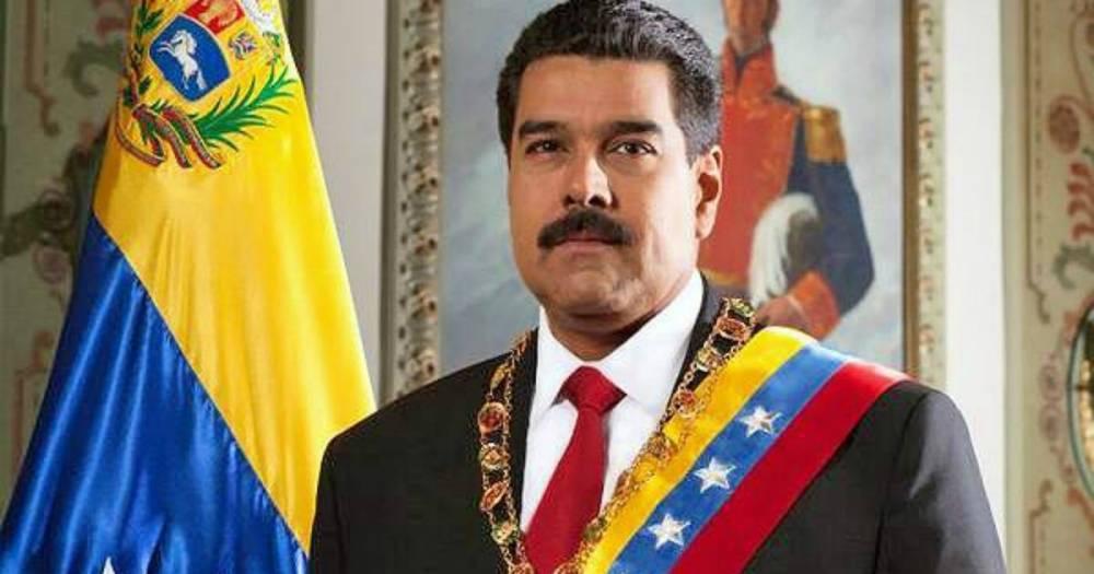 Венесуэла запускает национальную криптовалюту