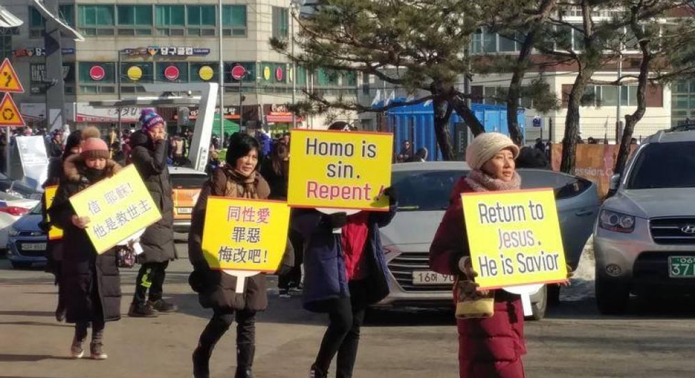 В олимпийском Пхенчхане состоялись протесты активистов против геев