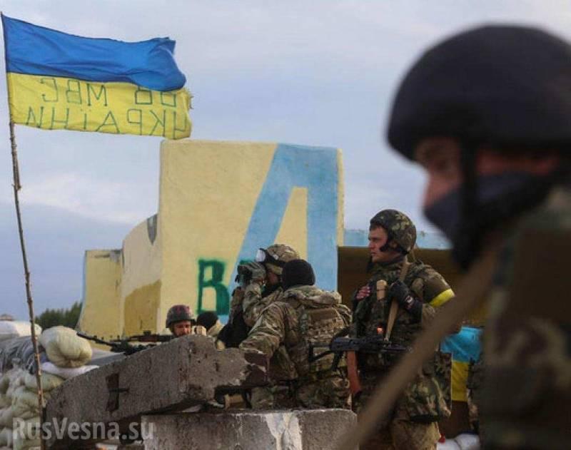 Бандера вышел из «Минска»