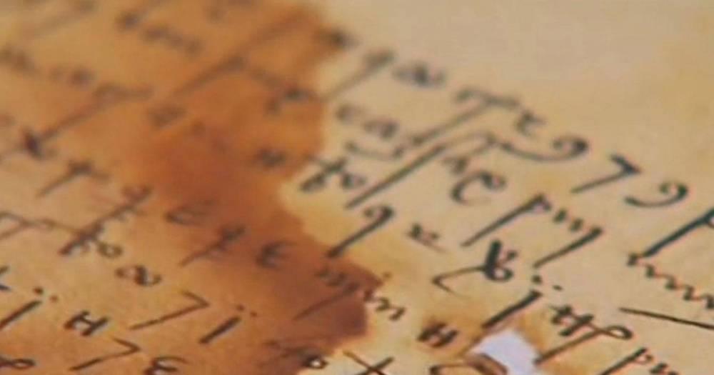 В Испании разгадали тайну 500-летнего секретного кода короля Фердинанда II