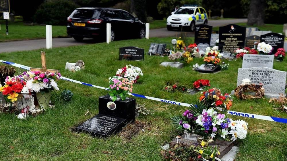 «Все крутится вокруг цветов»: британские СМИ сообщили о новом повороте в деле об отравлении Скрипаля