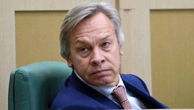 Пушков сравнил статус Украины в НАТО с «аспирантурой в предбаннике»