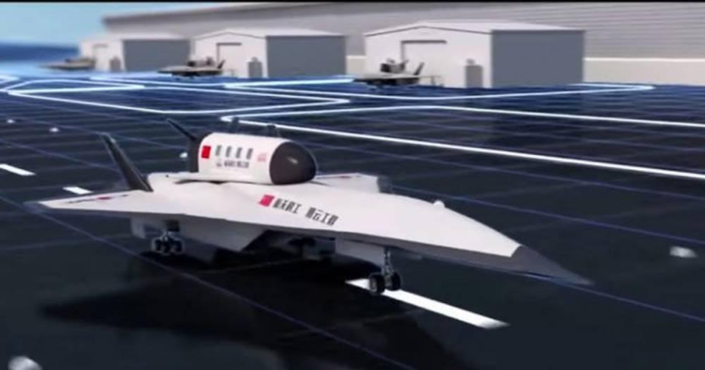 Китай создаёт многоразовый космический беспилотник