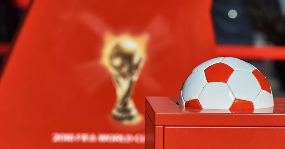ФИФА извинилась за проблемы с приобретением билетов на ЧМ-2018